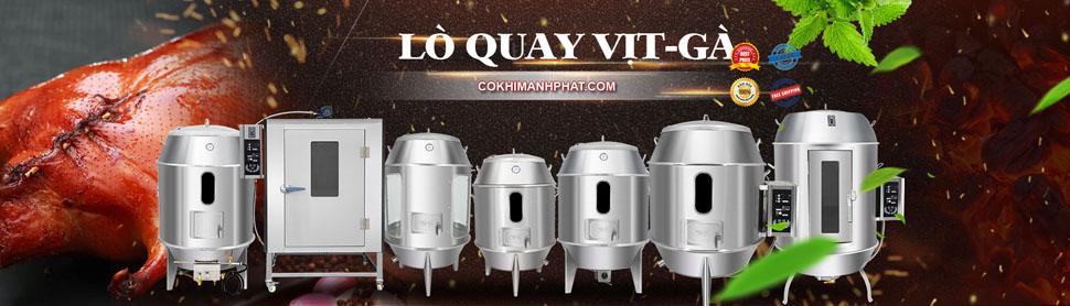 LO-QUAY-VIT-GA