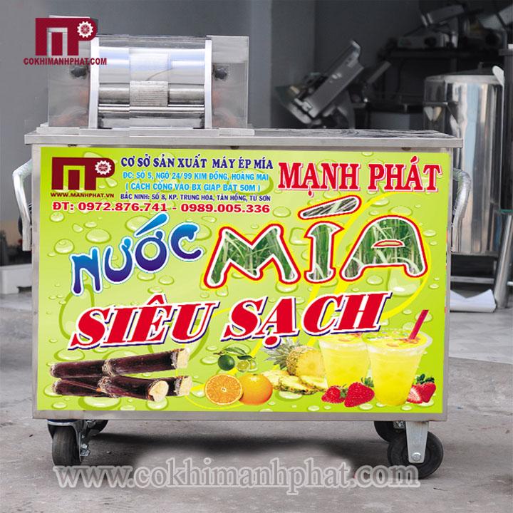 may-ep-nuoc-mia-ban-dai
