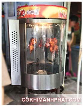 Lò quay vịt bằng than gas dạng xoay
