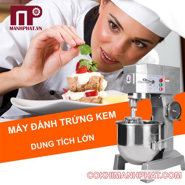may-dantrung-cong-nghiep