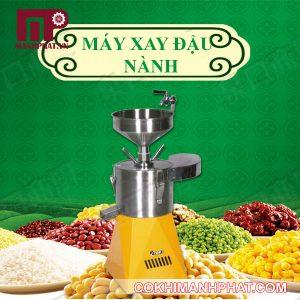 MAY-XAY-DAU-NANH-ET05